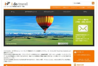 Ido Travel