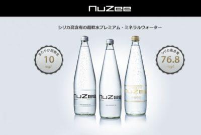 NuZee