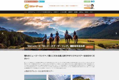 Tabi-nz.com