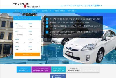 TOKYO RD