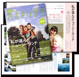 Publishing-kimama